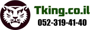 Tking